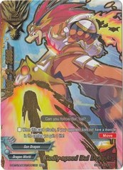 Godly-Speed Bal Dragon D-BT01A-EB01/0001