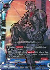 Protection Deity of Steel, Caardian D-BT01A-EB02/0003