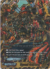 Tyrant Cerberus D-BT03/0003