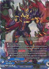 Demonic Battle Demon, Zetta D-CBT/0005