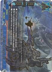 """Schwarz, """"Kugel XIII"""" D-BT01A-EB01/0003"""