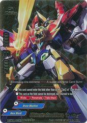 "Ultimate Card Burn, ""D-Wing"" D-BT01A-EB02/0064"