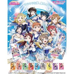 Love Live! School Idol Collection Volume 8