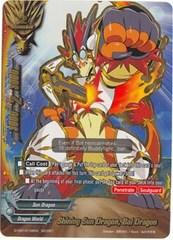 Shining Sun Dragon, Bal Dragon (Secret 5 cards set) D-CBT/0108