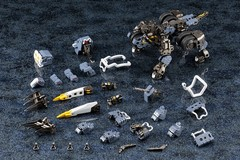Hexa_gear_demolition_brute_1515054508