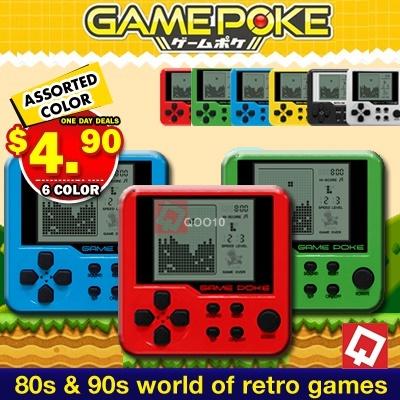 Gamepoke_mini_game_console_1515555186