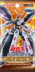 Yu-Gi-Oh! Flames of Destruction