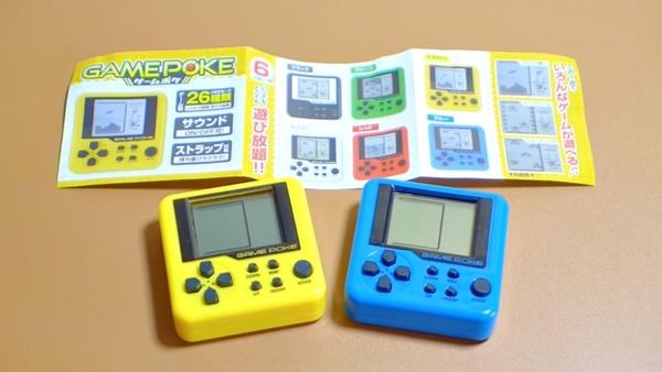 Gamepoke_mini_game_console_1515757010