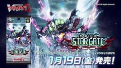 Cardfight!! Vanguard The Galaxy Star Gate VG-G-EB03 (Japanese)