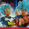 Kuji - Dragon Ball Memories