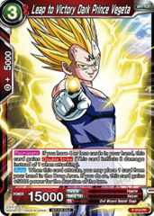Dragon Ball TCG Leap to Victory Dark Prince Vegeta (Foil) - P-012