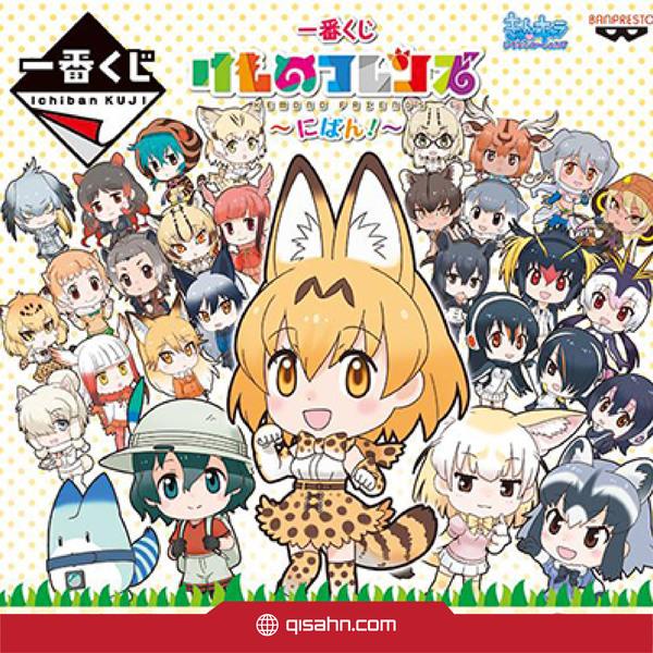Ichiban_kuji_-_kemono_friends_2-01
