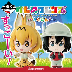 Kuji - Kemono Friends 3