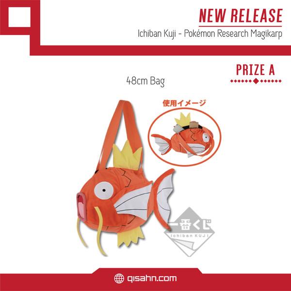 Kuji_pokemon_research_magikarp_1517478996