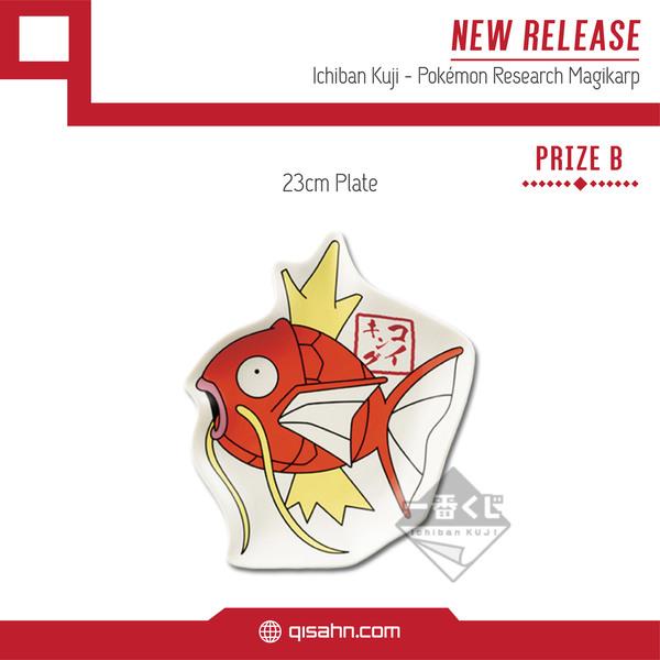 Kuji_pokemon_research_magikarp_1517479010