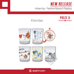 Kuji_pokemon_research_magikarp_1517479036