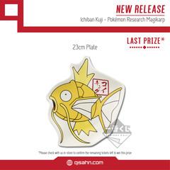 Kuji_pokemon_research_magikarp_1517479048