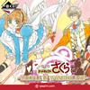 Kuji - Cardcaptor Sakura Wonderland