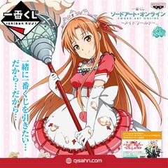 Kuji - Sword Art Online Maid