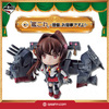 Kuji - Kantai Collection Curry Dining Edition