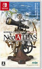 Neo_atlus_1469_1518603016