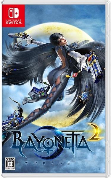 Bayonetta_2_1518675699