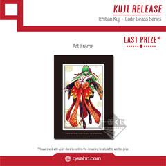 Kuji_code_geass_series_1519033918