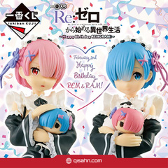 Kuji - Re:zero ~Happy Birthday REM & RAM~