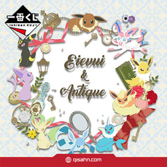 Kuji - Pokemon Eievui & Antique