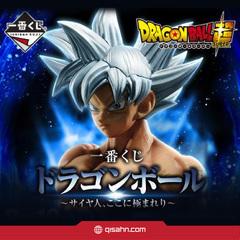 Kuji - Dragon Ball Saiyan Extreme