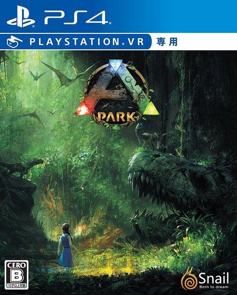 Ark_park