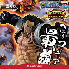 Kuji - One Piece Battle Selection