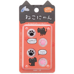 CYBER Cat Paw Analog Stick Cover for Switch Joy-Con