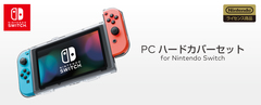 Nintendo Switch Polycarbonate Hard Cover Set