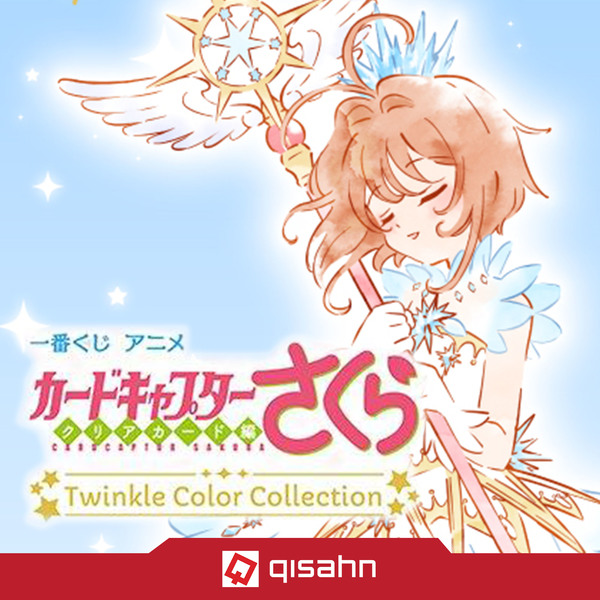 Kuji_cardcaptor_sakura_clear_card_twinkle_color_collection_1523438745