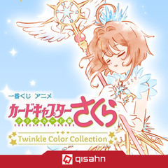 Kuji - Cardcaptor Sakura: Clear Card - Twinkle Color Collection