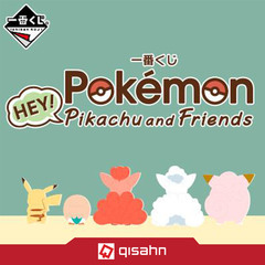 Kuji - Pokemon: Hey! Pikachu and Friends