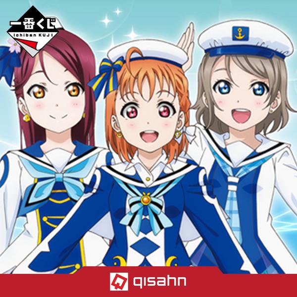 Kuji - Love Live! Sunshine!! -5th-