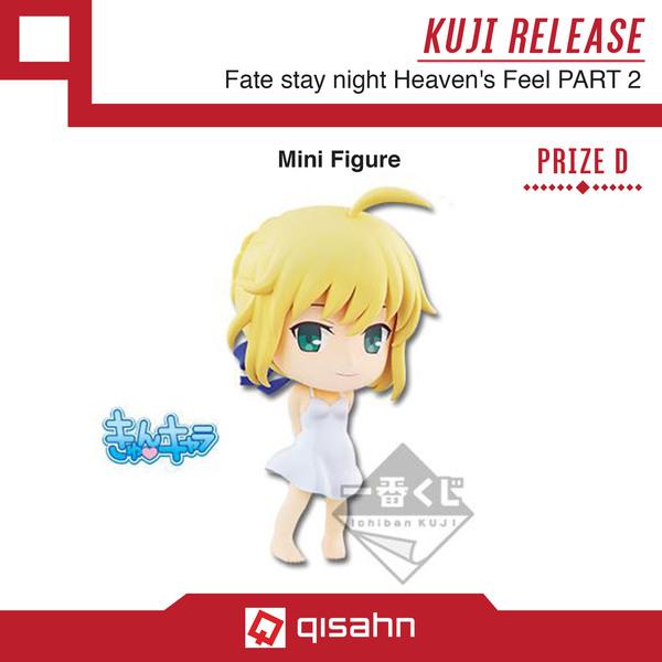 Kuji_fate_stay_night_movie_heavens_feel_part_2_1523609913