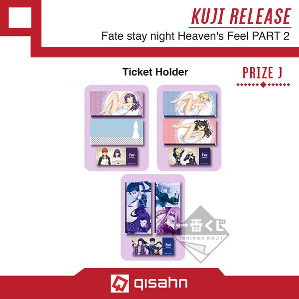 Kuji_fate_stay_night_movie_heavens_feel_part_2_1523609979
