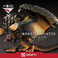 Kuji - Monster Hunter: The World ~ Hunt!
