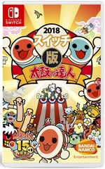 Taiko no Tatsujin: Drum Session! (Japanese)