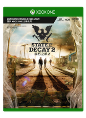 State_of_decay_2_1526870714