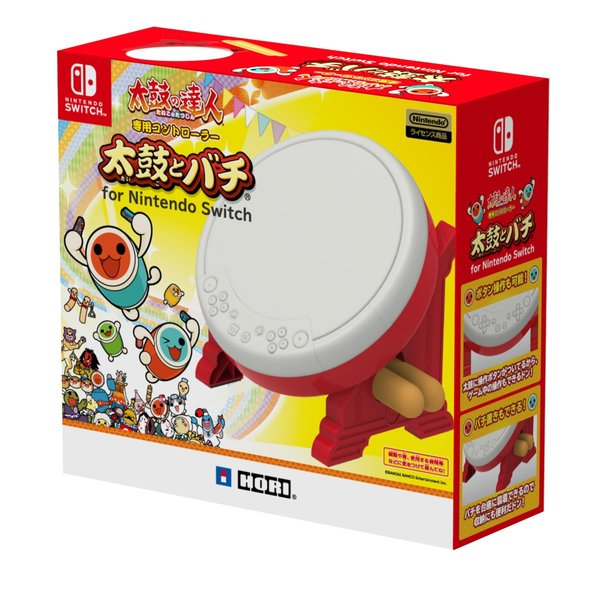 Hori_taiko_no_tatsujin_drum_controller_1527673689