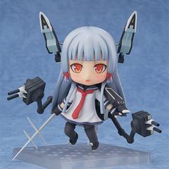 Nendoroid #830 - Kantai Collection ~Kan Colle~ - Murakumo