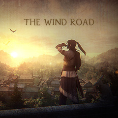 The_wind_road_1529393405
