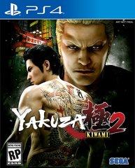 Yakuza_kiwami_2_1529413015