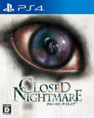 Closed Nightmare (Chinese)