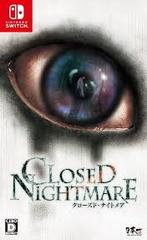 Closed Nightmare (Chinese)
