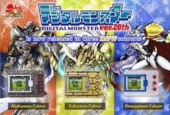 Digital Monster Ver. 20th Anniversary (Japanese)